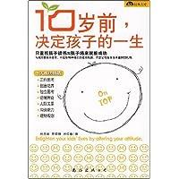 http://ec4.images-amazon.com/images/I/51gOtzeesjL._AA200_.jpg