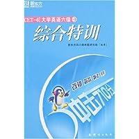 http://ec4.images-amazon.com/images/I/51gPQGAFoAL._AA200_.jpg