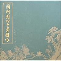 http://ec4.images-amazon.com/images/I/51gPwfok9OL._AA200_.jpg