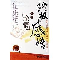 http://ec4.images-amazon.com/images/I/51gQg1lbRjL._AA200_.jpg