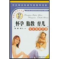 http://ec4.images-amazon.com/images/I/51gQpnPQxOL._AA200_.jpg