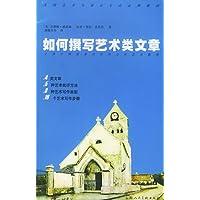 http://ec4.images-amazon.com/images/I/51gRjUvslGL._AA200_.jpg