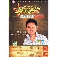 http://ec4.images-amazon.com/images/I/51gRkc119ZL._AA200_.jpg