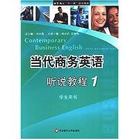 http://ec4.images-amazon.com/images/I/51gRmiq%2BxvL._AA200_.jpg