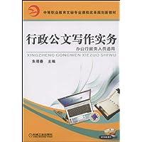 http://ec4.images-amazon.com/images/I/51gRpRrR9TL._AA200_.jpg