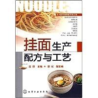 http://ec4.images-amazon.com/images/I/51gSDTuVbNL._AA200_.jpg