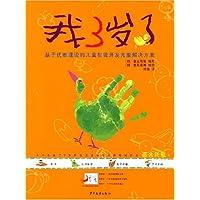 http://ec4.images-amazon.com/images/I/51gSF4-44aL._AA200_.jpg