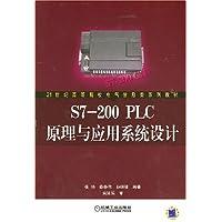 http://ec4.images-amazon.com/images/I/51gSWb-HygL._AA200_.jpg