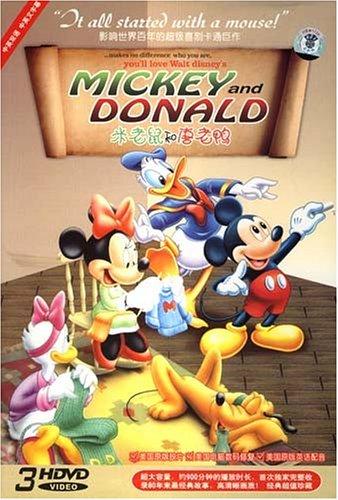米老鼠和唐老鸭下载