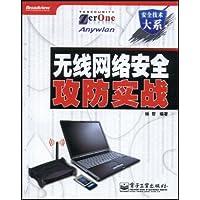 http://ec4.images-amazon.com/images/I/51gT-TxcdGL._AA200_.jpg