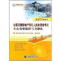 http://ec4.images-amazon.com/images/I/51gTEfBW0vL._AA200_.jpg