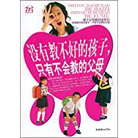http://ec4.images-amazon.com/images/I/51gTRhT-1LL._AA200_.jpg
