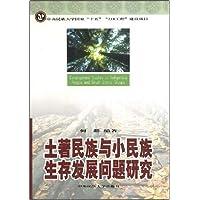 http://ec4.images-amazon.com/images/I/51gTXyjC74L._AA200_.jpg