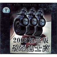 http://ec4.images-amazon.com/images/I/51gUOgPQBrL._AA200_.jpg