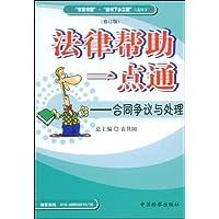 http://ec4.images-amazon.com/images/I/51gVGk6%2BCnL._AA200_.jpg