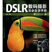 http://ec4.images-amazon.com/images/I/51gVjS8ZCPL._AA200_.jpg