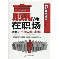 http://ec4.images-amazon.com/images/I/51gWKQkjTUL._AA200_.jpg