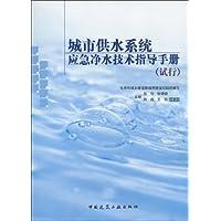 http://ec4.images-amazon.com/images/I/51gWclEBvjL._AA200_.jpg