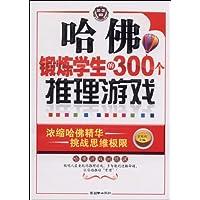 http://ec4.images-amazon.com/images/I/51gWy7etsdL._AA200_.jpg