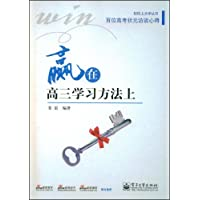 http://ec4.images-amazon.com/images/I/51gX%2BFigJ5L._AA200_.jpg