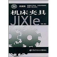 http://ec4.images-amazon.com/images/I/51gX26lnrAL._AA200_.jpg