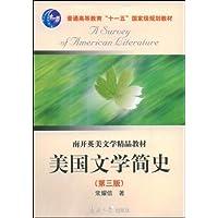 http://ec4.images-amazon.com/images/I/51gX3OCLzGL._AA200_.jpg