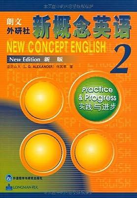 朗文•外研社•新概念英语2:实践与进步.pdf