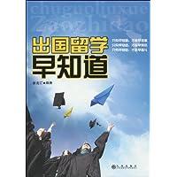 http://ec4.images-amazon.com/images/I/51gXQRWhiGL._AA200_.jpg