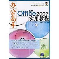 http://ec4.images-amazon.com/images/I/51gYN16O06L._AA200_.jpg