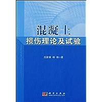 http://ec4.images-amazon.com/images/I/51gYjxrE0sL._AA200_.jpg