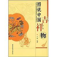 http://ec4.images-amazon.com/images/I/51gYpkEpUeL._AA200_.jpg