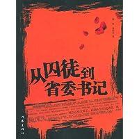 http://ec4.images-amazon.com/images/I/51gYuPajUcL._AA200_.jpg