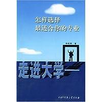 http://ec4.images-amazon.com/images/I/51gYyGuM1kL._AA200_.jpg