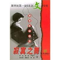 http://ec4.images-amazon.com/images/I/51gZ2CRXF3L._AA200_.jpg