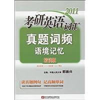 http://ec4.images-amazon.com/images/I/51gZDudduAL._AA200_.jpg