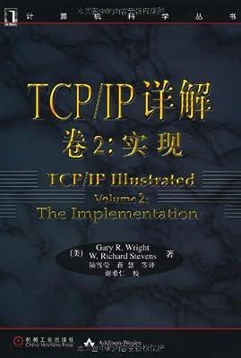 TCP/IP详解•卷2:实现.pdf