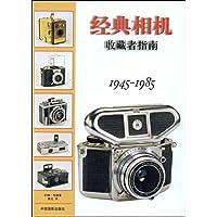 http://ec4.images-amazon.com/images/I/51ga06i2xYL._AA200_.jpg