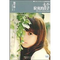 http://ec4.images-amazon.com/images/I/51gaSrH1B5L._AA200_.jpg