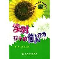 http://ec4.images-amazon.com/images/I/51gbByDgq-L._AA200_.jpg