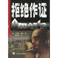 http://ec4.images-amazon.com/images/I/51gc3FaQZtL._AA200_.jpg