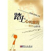 http://ec4.images-amazon.com/images/I/51gcUvvecIL._AA200_.jpg