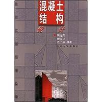 http://ec4.images-amazon.com/images/I/51gewZa3H3L._AA200_.jpg