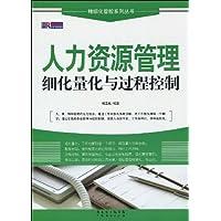 http://ec4.images-amazon.com/images/I/51gewcOfjlL._AA200_.jpg