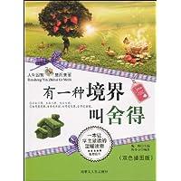 http://ec4.images-amazon.com/images/I/51gg%2B4c45yL._AA200_.jpg