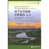 http://ec4.images-amazon.com/images/I/51ggwnwTM8L._AA200_.jpg