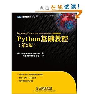 程序猿、玩家,以及他们的交集《变形金刚终极揭秘 [精装]》¥58.7、《算法导论(原书第3版)》¥62.7