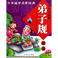 http://ec4.images-amazon.com/images/I/51ghAo-5VhL._AA200_.jpg