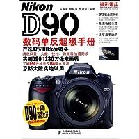 http://ec4.images-amazon.com/images/I/51ghvgRGXRL._AA200_.jpg