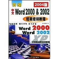 http://ec4.images-amazon.com/images/I/51giEgnbuVL._AA200_.jpg