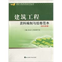 http://ec4.images-amazon.com/images/I/51giMWuhnpL._AA200_.jpg